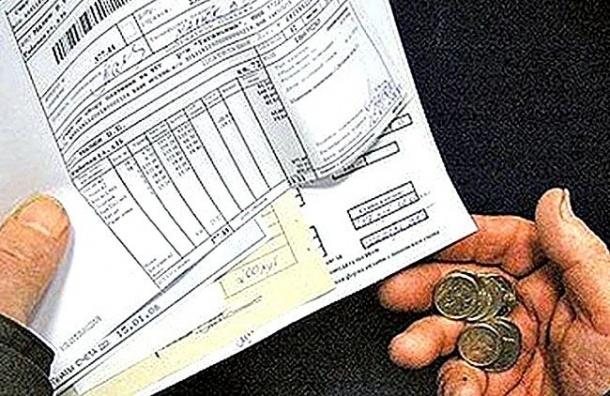 Жители дома в Адмиралтейском  районе получили  квитанции с липовыми счетами