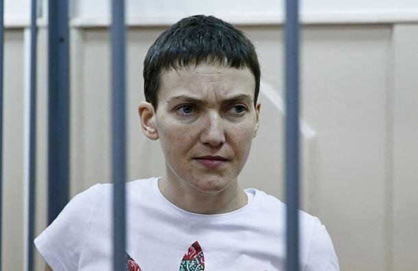 Савченко попросила предоставить ей сбалансированную диету