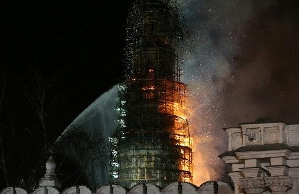 На устранение последствий пожара в Новодевичьем монастыре понадобится полтора месяца