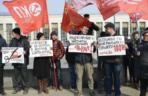Активисты пикетировали против сокращений