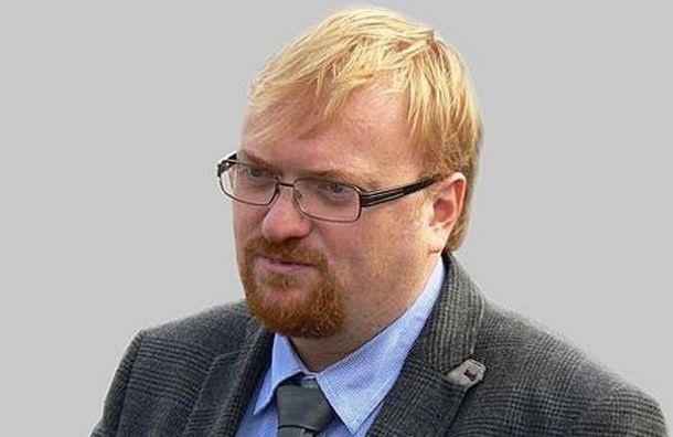 Милонов выступил с инициативой сажать пожизненно продавцов прекурсоров наркотиков