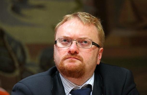 Депутат ЗакСа Виталий Милонов предложил работу ведущему британской телепередачи Top Gear