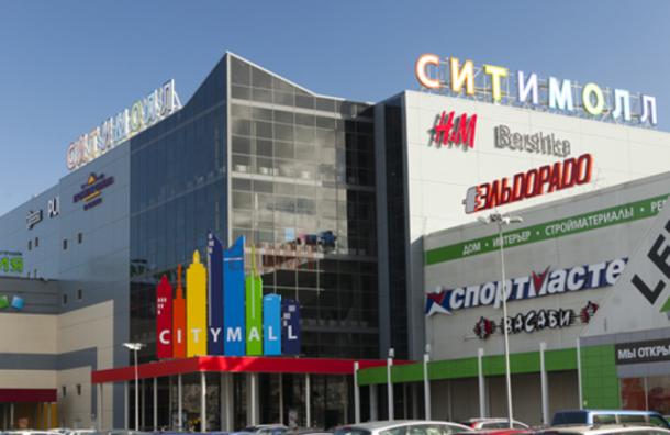 Компания Fortgroup, чьи торговые центры минировали уже 16 раз, больше не собирается эвакуировать своих посетителей