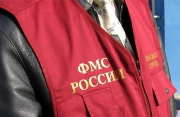 Два сотрудника УФМС задержаны по подозрению в получении взятки