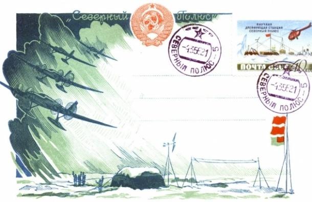 В Петергофе открывается выставка открыток блокадного Ленинграда