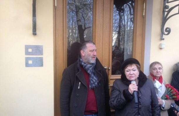 В Петербурге появились первые таблички «последних адресов»