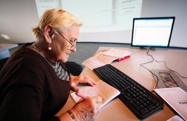 Как освоить компьютер в пожилом возрасте?