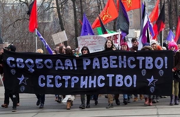 На митинге в защиту прав женщин арт-группа «Родина» провела перформанс