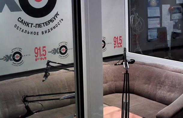 Миноритарии в «Эхо Петербурга» готовы продать свои акции «Эху Москвы»