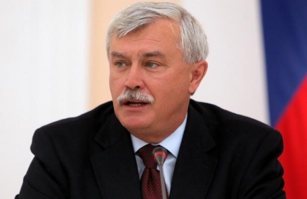 Полтавченко дал поручение контролировать ситуацию с остановкой работы завода GM