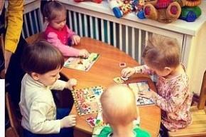 В ЖК «Калина парк» построят второй детский сад