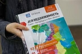 Жилкомсервисы издали справочник по решению коммунальных проблем