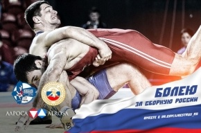 Петербуржцы взяли 40% золотых медалей на чемпионате по греко-римской борьбе