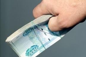 В Гатчине сотрудница УФСИН закрыла несуществующее дело за 300 тысяч рублей