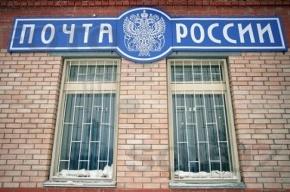 В Невском районе глава почтового отделения украла четверть миллиона с расчетных счетов граждан