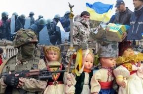 Как изменились украинцы за прошедший год