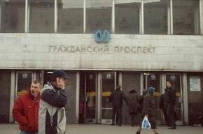 На станции «Гражданский проспект» скончалась пассажирка