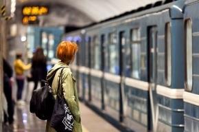 В петербургском метро школьнице пришлось отбиваться от педофила с картинками