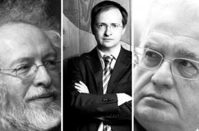 Как Мединский, Пиотровский и Венедиктов о культуре поспорили