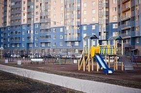 Цены на недвижимость начнут расти