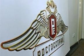 В Петергофе неизвестный хотел ограбить офис