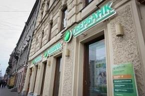 Вопреки заявлению АИЖК, крупные банки пока не выдают ипотеку под 13%