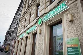 Банки будут штрафовать за навязывание страховки
