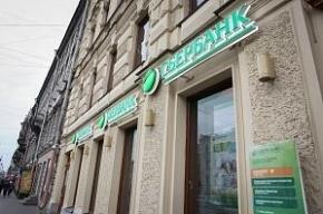 Омбудсмен советует не брать кредит в банке, где открыт депозит