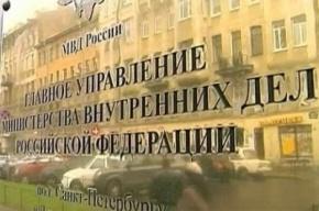 Петербургская полиция завела свой блог в ЖЖ