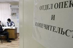 В отдел опеки на Ленинском проспекте подкинут трехлетний ребенок
