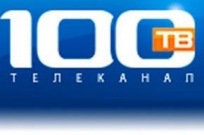 С осени 100ТВ превратится в Lifenews Neva