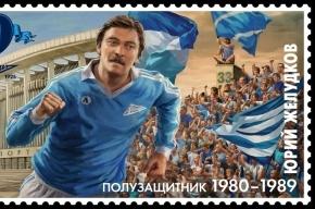 На почтовых марках - Бурчалкин, Желудков и другие