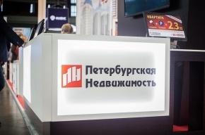 Московские компании приходят на петербургский рынок недвижимости