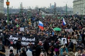 В Петербурге память Бориса Немцова почтили маршем