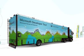 Технологическая экспедиция Microsoft Developer Tour