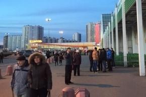 В Петербурге пятый раз за день