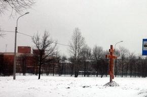 В Петербурге неизвестный пытались поджечь крест на месте воинского захоронения