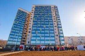 В Кировске в жилом доме «КРУТОЙ БЕРЕГ», построенном Группой компаний «КВС», состоялось праздничное новоселье.