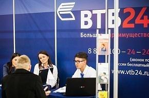 «Сбербанк» и «ВТБ» снижают ставки по ипотеке до 12%
