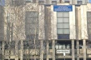 В Невском районе девушка пыталась покончить с собой, приняв психостимулятор