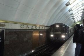 На платформе станции «Садовая» обнаружили мужчину с окровавленной головой
