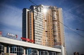 Элитная квартира в Петербурге оценена в 1млрд рублей