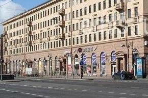 В центре города из салона сотовой связи украли почти 40 тысяч рублей