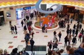 В Петербурге эвакуируют ТРК