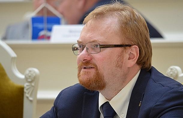 Милонов требует Мединского отменить участие РФ в