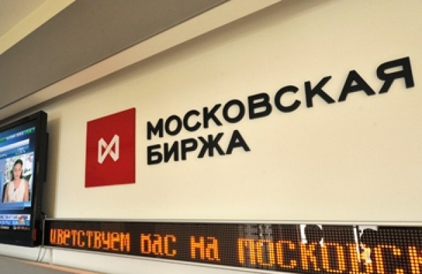 На Московской бирже приостановили валютные торги