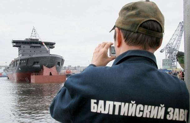Дмитрий Рогозин прибыл в Петербург для инспекции строительства атомных ледоколов