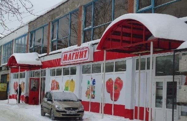 Все магазины сети «Магнит» «заминировал» неизвестный с Украины