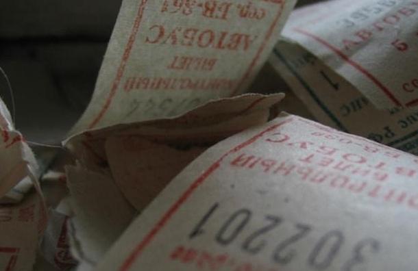 Штраф за безбилетный проезд может составить 1000 рублей