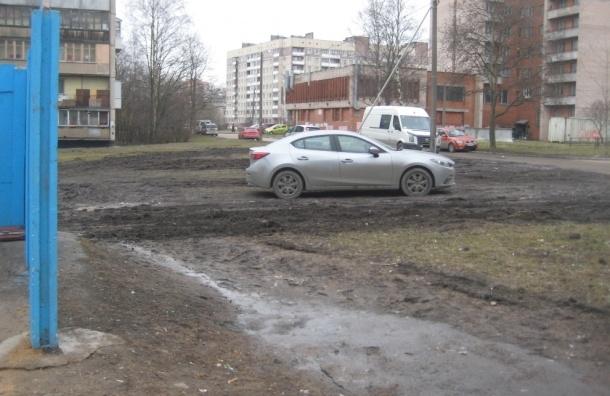 Почему Петербург в пыли?